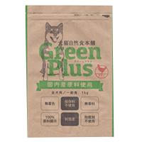 GreenPlus(グリーンプラス)