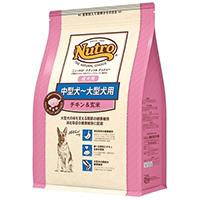 Nutro(ニュートロ)